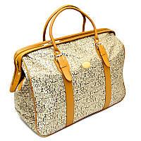 Дорожная сумка Tesora P90