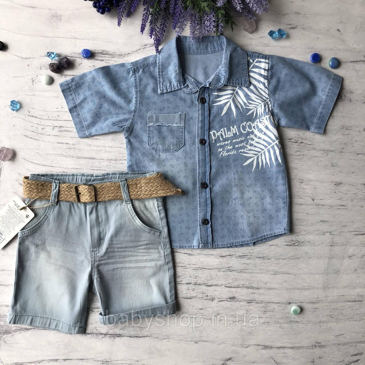 Летний джинсовый  костюм на мальчика 112. Размер 2 года, 3 года,  4 года