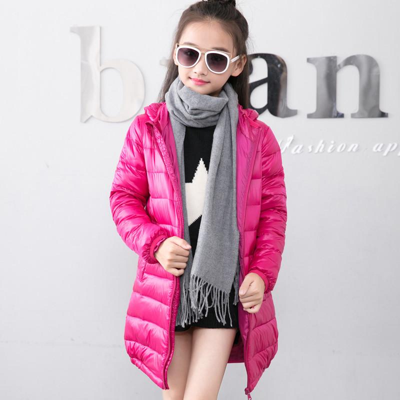 Куртка для девочки демисезонная удлиненная Sound Berni Kids (110)