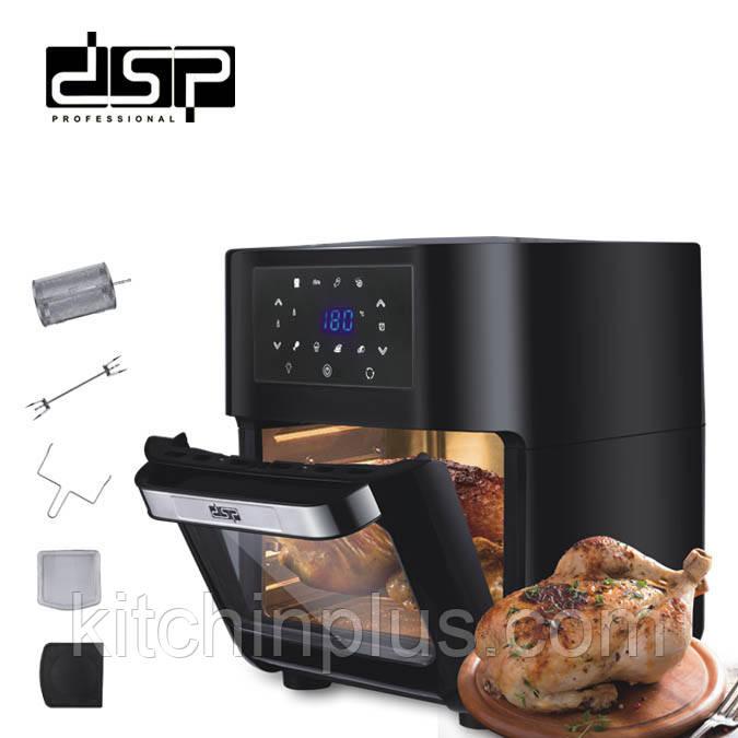 Печь электрическая духовка AirFryer DSP KB 2030