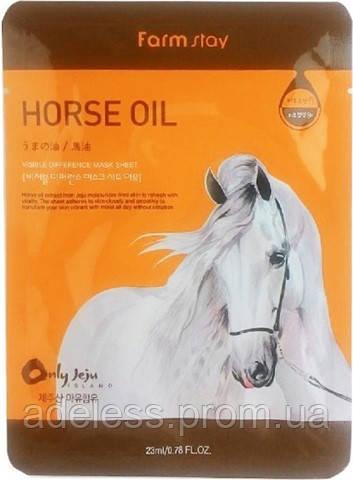 Тканевая маска с лошадиным жиром Farmstay visible difference horse oil mask sheet