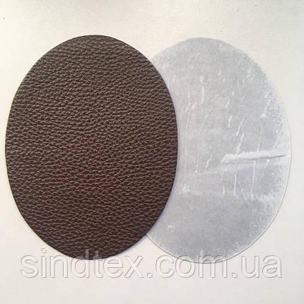 Клеевые заплатки на локти пиджака (термозаплатка) (657-л-0705), фото 2