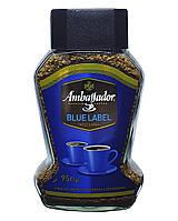 Кофе растворимый Ambassador Blue Label 95 г в стеклянной банке (52532)