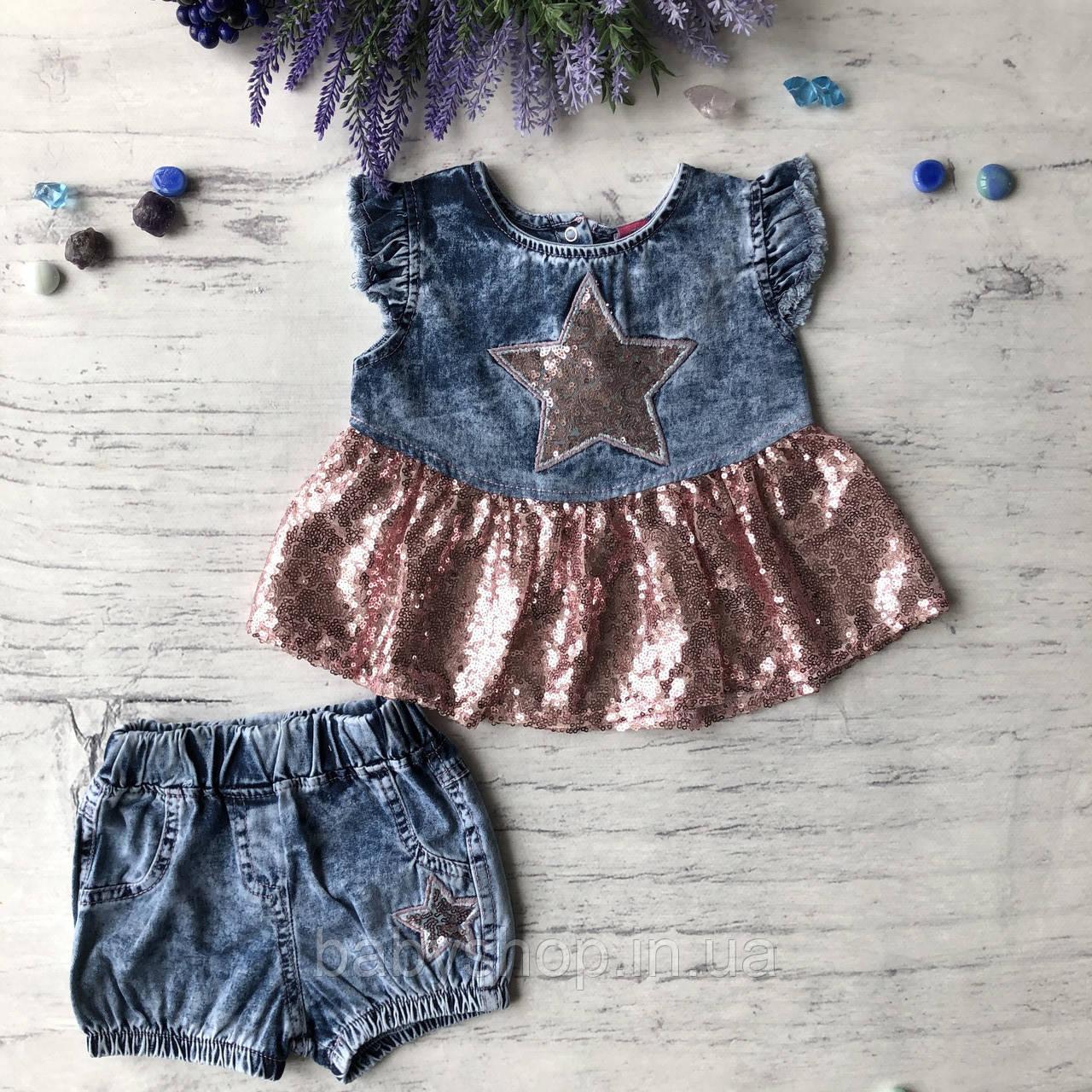 Летний джинсовый костюм на девочку 123. Размер 9 мес, 1 год, 2 года, 3 года