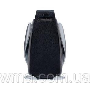 Автомобильный держатель для телефона (Автодержатель) Wireless S5 Цвет Чёрно-Стальной