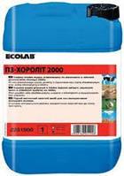 Кислотное моющее средство P3-horolith 2000 (кан. 23 кг)