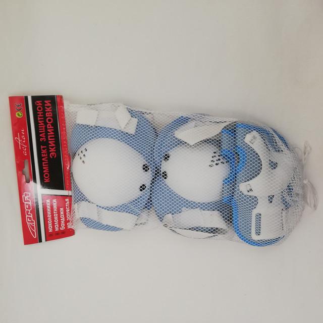 Захист на ролики,скейтборд MS 0032-1 блакитний