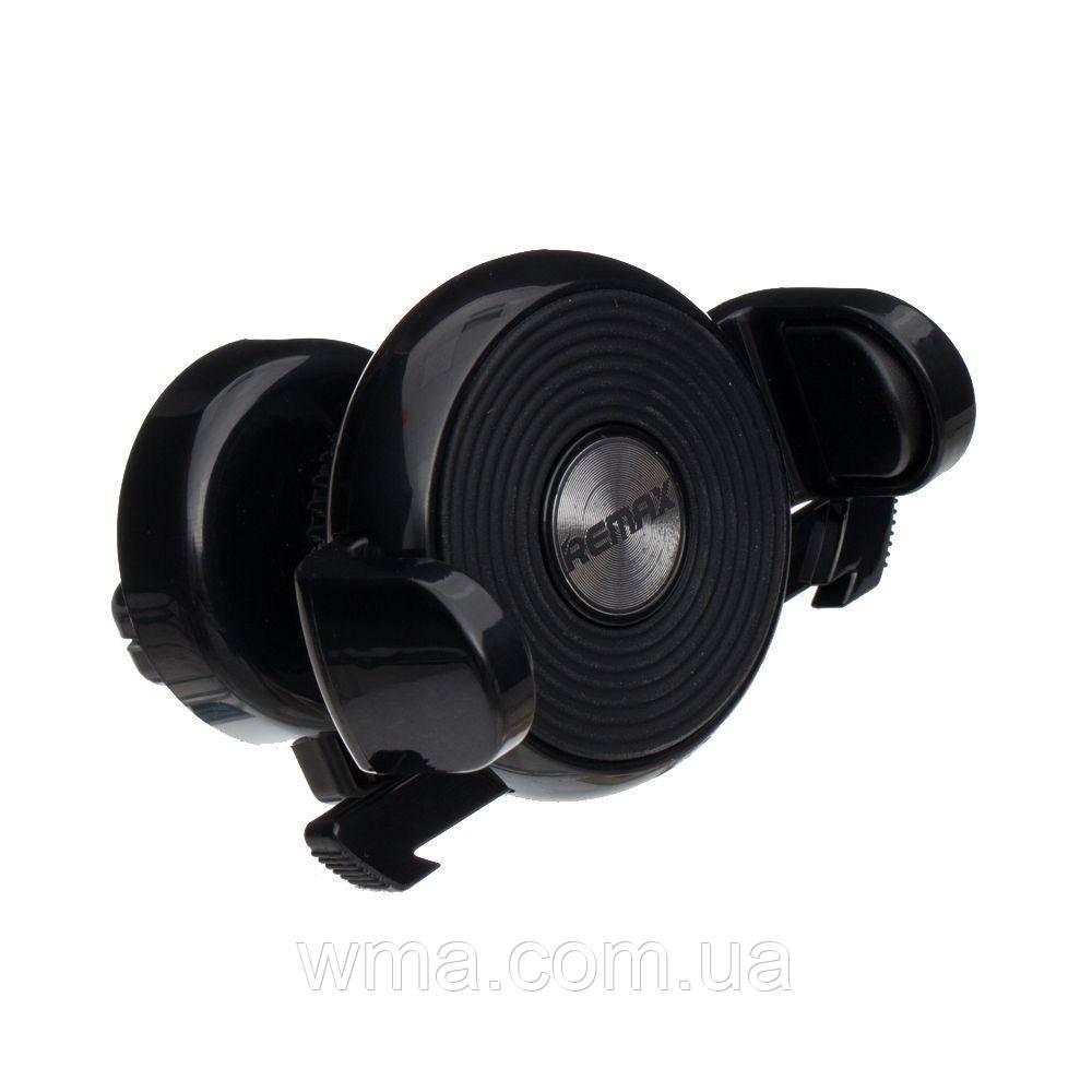 Автомобильный держатель для телефона (Автодержатель) Remax RM-C32 Цвет Чёрный