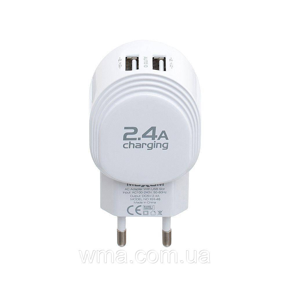 Сетевое зарядное устройство usb (Для телефонов и планшетов) Moxom KH-46 Lightning Цвет Белый