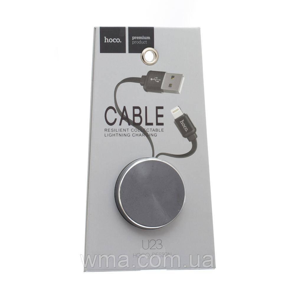 Кабель для зарядки USB (шнур для зарядки телефонов) Hoco U23 Resilient Collectable Lightning Цвет Чёрный