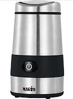Кофемолка Magio MG 202