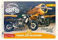 Альбом для малювання, А4, 12арк., скоба з перфорацією, 120гм2,ТМ Апельсин, АМП-С-12 ТМ Апельсин