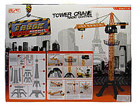Башенный кран на пульте Tower Crane 8640, фото 3