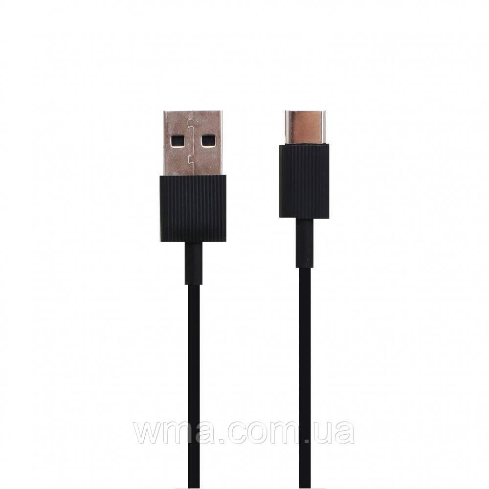 Кабель для зарядки USB (шнур для зарядки телефонов) Remax RC-120a Chaino Type-C 0.3m Цвет Чёрный