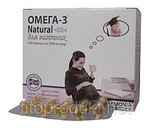 Омега 3 Natural для беременных в капсулах №100 по 500 мг Гармония