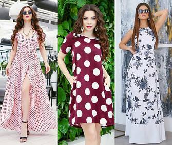 Платья женские летние