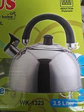 Чайник з подвійним дном 3,5 л. (А-Плюс WК-1323)