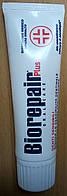 BioRepair Зубная паста с жидкой эмалью Профессиональное избавление от чувствительности, 75мл,
