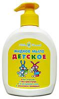 Жидкое мыло Детское, 300 мл, Невская Косметика