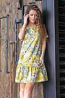Летнее платье с открытыми плечами (ромашки на желтом, 13) арт 201/1, фото 1