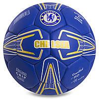 Мяч футбольный 5 размер для улицы ЧЕЛСИ ЛОНДОН CHELSEA Ручная сшивка Синий (СПО FB-0697)