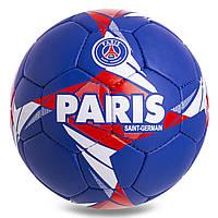 Мяч футбольный 5 размер для улицы ПСЖ ПАРИ СЕН-ЖЕРМЕН PSG PARIS SAINT-GERMAIN Ручная сшивка Синий (FB-0813)