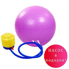 Мяч для фитнеса фитбол 75см гладкий с насосом и ABS системой, глянцевый (разные цвета)