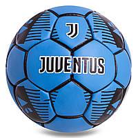 Мяч футбольный 5 размера ЮВЕНТУС ТУРИН JUVENTUS сшитый вручную голубой (СПО FB-0847)