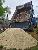 Пісок річковий,машина піска