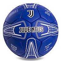 Мяч футбольный 5 размера ЮВЕНТУС ТУРИН JUVENTUS сшитый вручную синий (СПО FB-0864)
