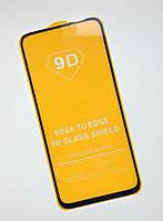Защитное стекло 5D Huawei P40 Lite E (Black)