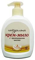 Жидкое крем-мыло с протеинами шелка, 300 мл, Невская Косметика