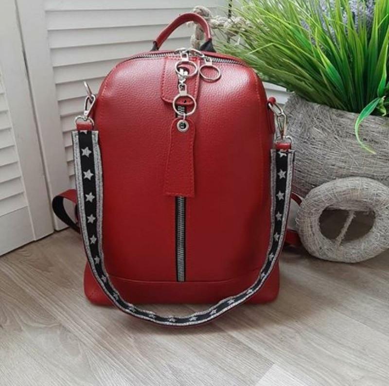 Женский рюкзак сумка из эко кожи стильный. Красный