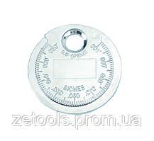 Щуп (монета) для вимірювання зазору між електродами свічки 63008F