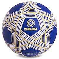 Мяч футбольный 5 размер для улицы ЧЕЛСИ ЛОНДОН CHELSEA Ручная сшивка Синий (СПО FB-0698)