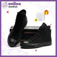 Кеды Converse ALL STAR высокие, черные / Женские, мужские кеды + наушники в Подарок