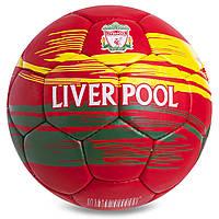 Мяч футбольный 5 размера ЛИВЕРПУЛЬ LIVERPOOL сшитый вручную красный (СПО FB-0744)