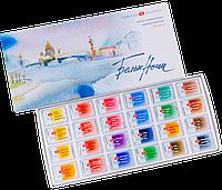 Набор акварельных красок «Белые Ночи», 24 цвета