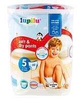 Подгузники-трусики Lupilu 5 soft&dry pants (13-20 кг), 20 шт