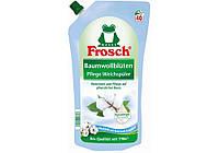 Премиум кондиционер концентрат для белья c ароматом Утренней Свежести Frosch  750 мл