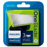 Сменные лезвия Philips OneBlade QP230/50 3 шт.