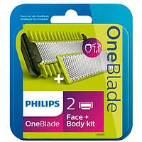 Сменные лезвия Philips OneBlade QP620/50 2 шт. + насадка для бритья тела