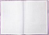 Книга записная А4 96 л. клетка фиолетовая., фото 2