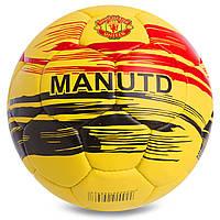 Мяч футбольный 5 размер для улицы МЮ МАНЧЕСТЕР ЮНАЙТЕД MU MANCHESTER UNITED Ручная сшивка Желтый (FB-0763)