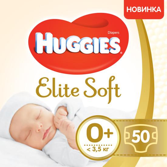 Підгузки Huggies Elite Soft 0+ (<3,5кг), 50шт