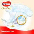 Підгузки Huggies Elite Soft 0+ (<3,5кг), 50шт, фото 3