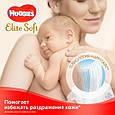 Підгузки Huggies Elite Soft 0+ (<3,5кг), 50шт, фото 4