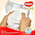 Підгузки Huggies Elite Soft 0+ (<3,5кг), 50шт, фото 7
