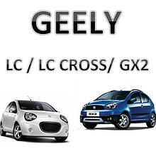 ПІдлокІтники для Geely LC / LC CROSS / GX2