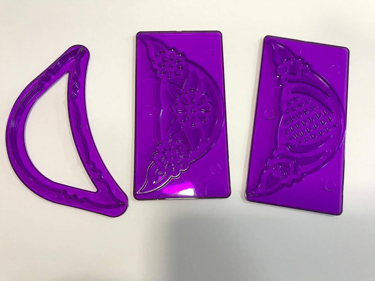 Вырубка для мастики фиолетовая 3 х